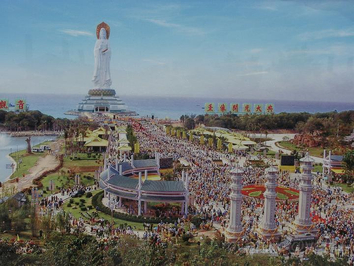 Остров Хайнянь - Парк Храм Будды