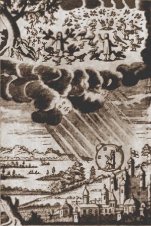 «Космонавт» XVII века